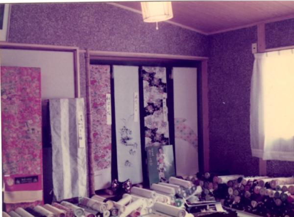 昭和51年4月16日~20日、京家、初の展示会