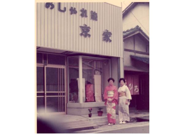 昭和49年、店を改装。