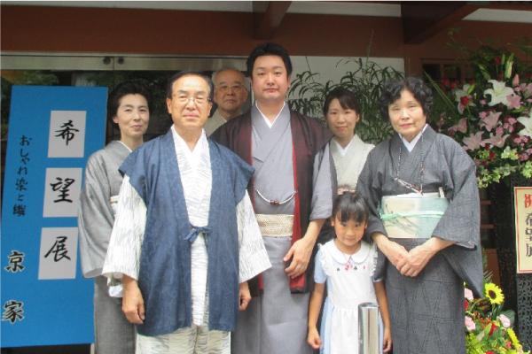 青木宣親が代表に就任。京家呉服店は4代目へと継承されました。